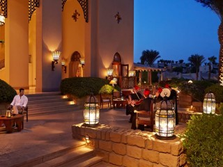 Citadel Lounge at the Four Seasons Resort in Sharm el Sheikh